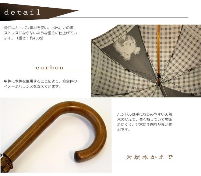 槙田商店の「傘」cucciolo(クチロ)
